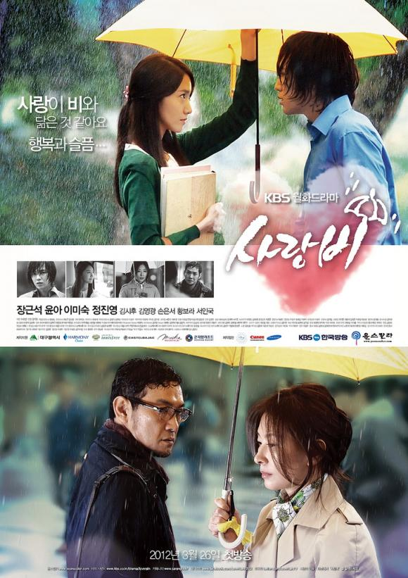 http://canaldrama.cowblog.fr/images/Miaou/LoveRain.jpg