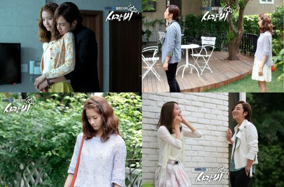 http://canaldrama.cowblog.fr/images/Miaou/loverain620544.jpg