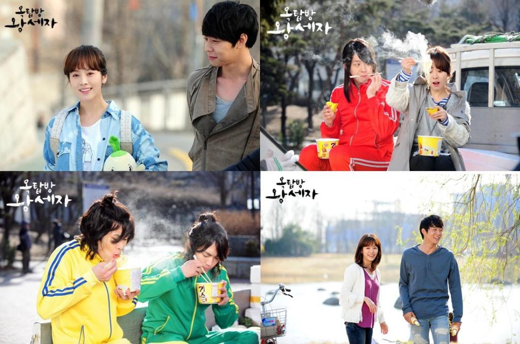http://canaldrama.cowblog.fr/images/Miaou/rooftopprince597742.jpg