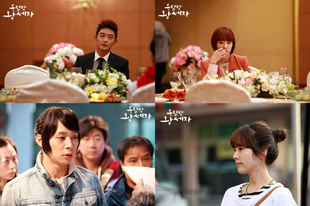 http://canaldrama.cowblog.fr/images/Miaou/rooftopprince602826.jpg