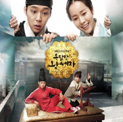 http://canaldrama.cowblog.fr/images/Miaou/rooftopprinceoriginalsoundtrack10810.jpg