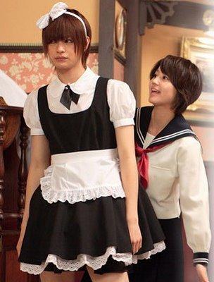 http://canaldrama.cowblog.fr/images/youhou/chisatoatashinchidanshi2094039ad8-copie-1.jpg