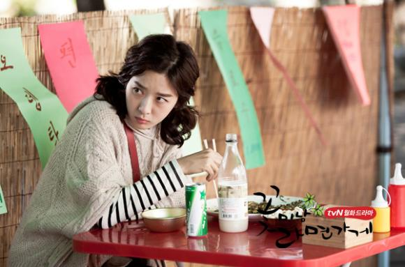 http://canaldrama.cowblog.fr/images/zyo/flowerboyramyunshop562235.jpg